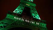 Париж  2018 –  Париж зеленый