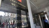 Из «Ростуризма» неожиданно уволилась соратница Стржалковского
