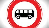 В России вводится новый дорожный знак