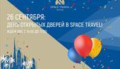 Space Travel открывает двери для агентств по всей России