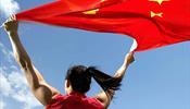 Лицом к Китаю