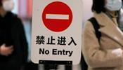 ВОЗ созывает экстренное заседание из-за китайского вируса