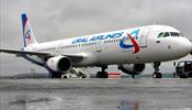 «Уральские авиалинии» заявили, что не будут сокращать рейсы