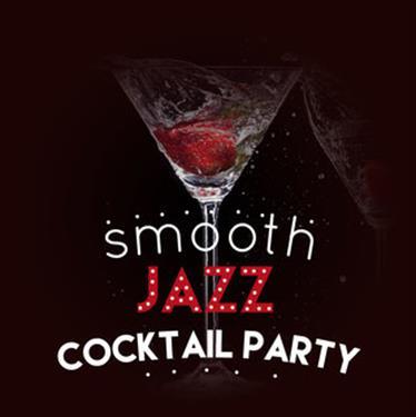 """""""Ирида"""" устраивает джаз-коктейль вечеринку"""
