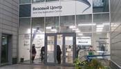 «Деловая Россия» хочет вернуться к вопросу об аккредитации визовых центров