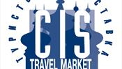Стало больше известно об INWETEX-CIS Travel Market 2015