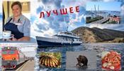 «НИКА» возобновляет туроператорскую деятельность