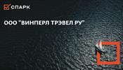 Вьетнамский Vinpearl создал туроператора и открыл офис в Москве