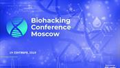Biohacking Conference Moscow: как жить дольше и лучше