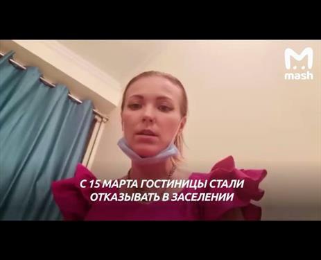 На российских туристов ополчились в Индии