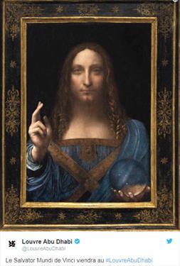 Лувр в Абу-Даби выставит картину Леонардо Да Винчи «Спаситель мира»