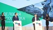 Что будет на Деловой площадке Культурного форума в С-Петербурге