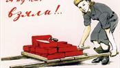 «Библио Глобус» выставил агентам мощные доплаты