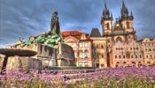 На феноменальный конгресс в Прагу - бесплатно