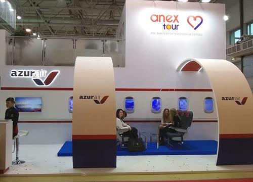 Azur Air заставил петербуржцев 12 часов куковать в «Пулково»