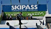 Skipass в Модене