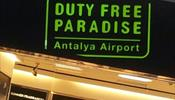 Петербуржцам пришлось оккупировать в Анталии Duty Free