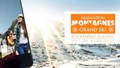 Destination Montagnes – старая выставка под новым названием
