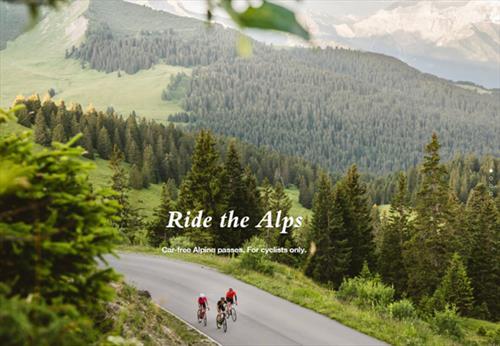 Покорить альпийские дороги на велосипеде