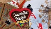 Веселый фестиваль Cannstatter Wasen – в прекрасном Штутгарте