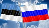 Россия высылает Генконсула Эстонии в С-Петербурге