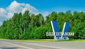У них в кино «V» - «вендетта», у нас в жизни – новый символ Волгограда и области