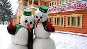 В Татарстане начинается калейдоскоп Новогодних событий