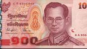 При въезде в Таиланд теперь требуют показать наличные