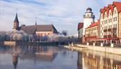 «Библио-Глобус» рассчитывает на Калининград