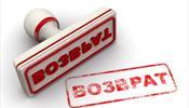 «Библио Глобус»  заявил о готовности без штрафов аннулировать туры в Турцию