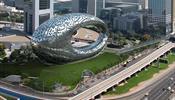 В Дубае окончили строить Музей будущего