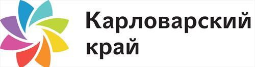 В CzechSpaDay примет участие Агентство по развитию туризма Карловарского края
