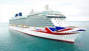 Еще одно круизное судно станет «только для взрослых»