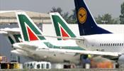 Lufthansa держит Alitalia в уме