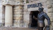 На Ставрополье возвращается министерство курортов и туризма
