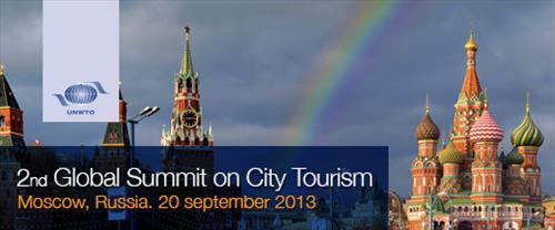 Скоро - Всемирный Конгресс по городскому туризму