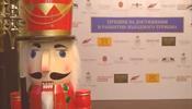 Новую премию «За достижения в развитии въездного туризма» вручили в С-Петербурге