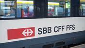 По Швейцарии можно ехать «без билета»