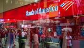 Мало нам своих проблем – Bank of America предрекает новый глобальный кризис