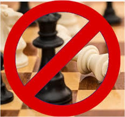 Шахматную рассадку убрали