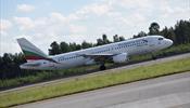 Bulgaria Air возобновит полеты из «Пулково» в Софию