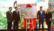 В «Радуге» открыли выставку «Очаровательный Пекин»