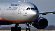 Консультанты готовы взяться за разработку новой «улучшенной» стратегии  «Аэрофлота»