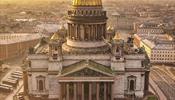 Исаакиевский собор не станут передавать Русской православной церкви