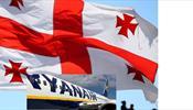 Грузинская туриндустрия теперь молится не на Россию, а на Ryanair