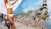 Министр туризма Крыма предупреждает: Анталия будет дороже Ялты