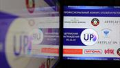 """Отелей-кандидатов в номинанты HORECA """"UP"""" – пока extra long list"""