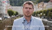 Чешская Республика постепенно вновь открывается миру