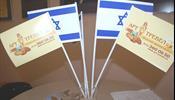 Главное о туризме в Израиле