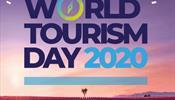 Туризм – вчера / сегодня / завтра